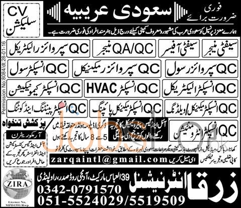 Safety Manager, Supervisor Mechanical Jobs in Saudi Arabia 2016