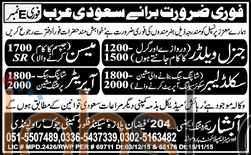 Recruitment Offers in Saudi Arabia for General Welders 2016