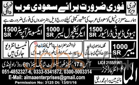 Saudi Arabia Jobs for Labour and Driver 16th Jan 2016
