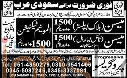 Recruitment Offers for Mason in Saudi Arabia 2016