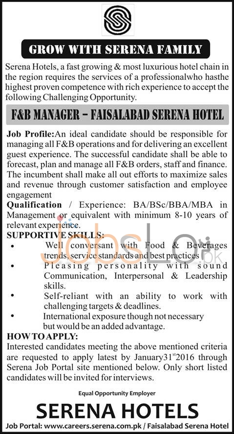 Recruitment Offer in Serena Hotel Faisalabad 2016