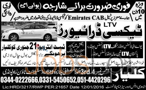 Situations Vacant for Taxi Driver in Sharjah (UAE) 15th January 2016