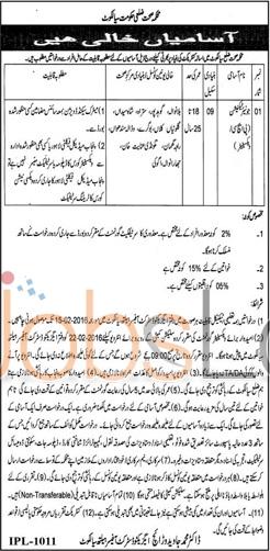 Emploment Vacancies in District Health Department 2016 for Junior Technician
