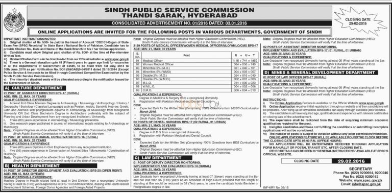 Sindh Public Service Commission Jobs in Hyderabad 27th January 2016