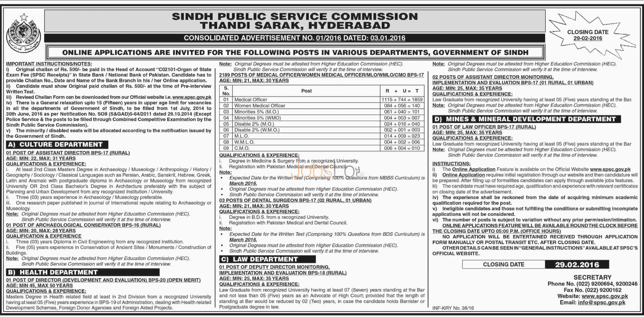 Sindh Public Service Commission Recruitment Offers in Hyderabad 27th Jan 2016