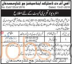 Tando Muhammad Khan Jobs for Stenographer 2016
