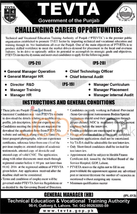 Recruitment Opportunities in TEVTA Government of Punjab 13th January 2016