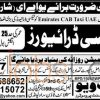Taxi Driver Required in Emirates CAB  UAE 2016 Job in Sharjah