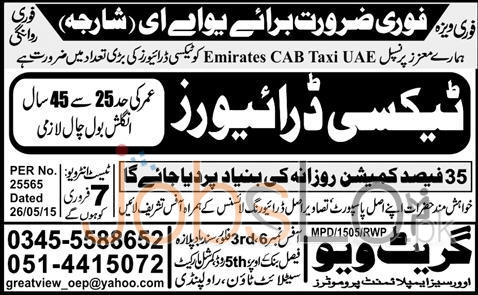Staff Required for Taxi Driver CAB Sharjah UAE 2016
