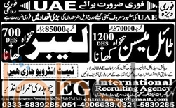 Staff Required in Saudi Arabia for Mason & Tile Labour 2016