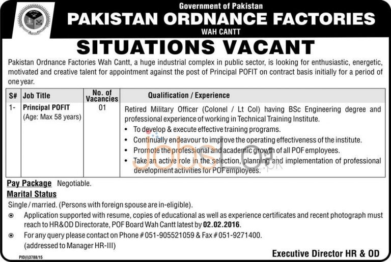 Pakistan Ordnance Factories Jobs in Wah Cantt 23rd January 2016 for Principal Pofit