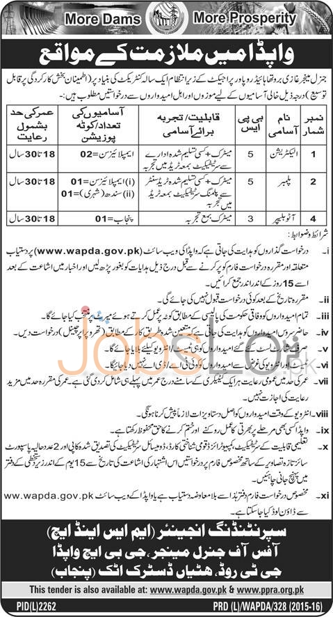 Water and  Power Development Authority Jobs 23rd Jan 2016 Latest Advertisement