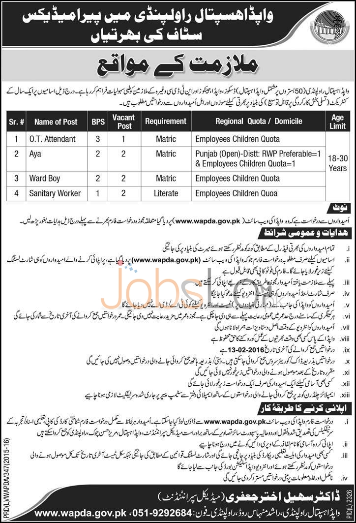 Rawalpindi WAPDA Hopsital Vacancies in Rawalpindi 30 Jan 2016