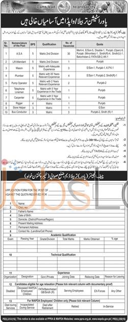 Career Opportunities in WAPDA 2016 Sindh, Balochistan, KPK