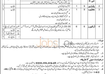 Water and Power Development Authority Jobs in Punjab & Sindh 24th January 2016