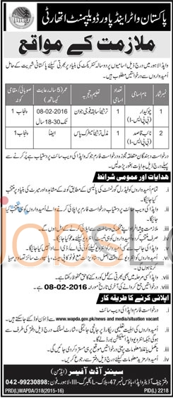 Water and Power Development Authority Jobs in Lahore 2016