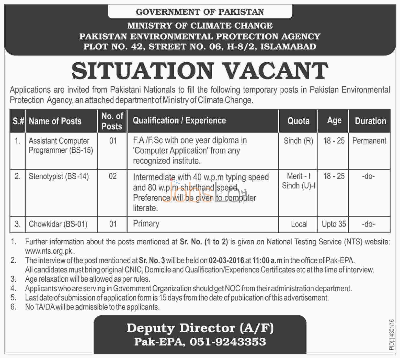 ministry of climate change jobs nts govt of for asst situations vacant in ministry of climate change 2016 in sindh nts career opportunities