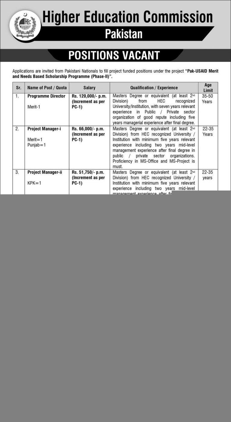 Higher Education Commission 21 February 2016 Pakistan Jobs in KPK, Punjab, Balochistan, Sindh Apply Online