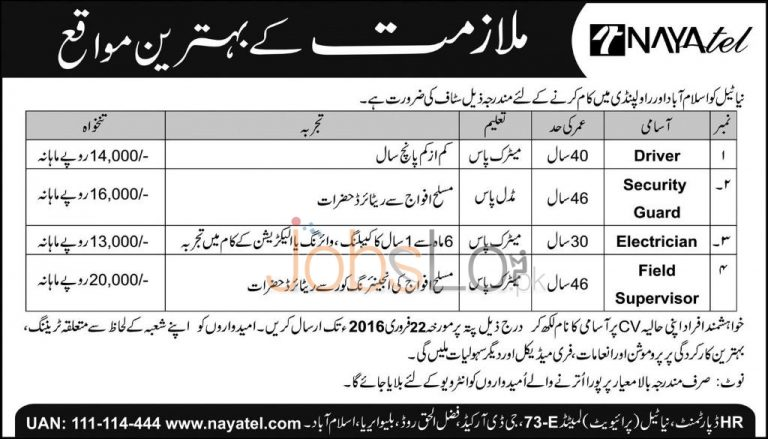 Nayatel Company  Jobs February 2016 in Islamabad & Rawalpindi For Driver, Electrician, Security Guard