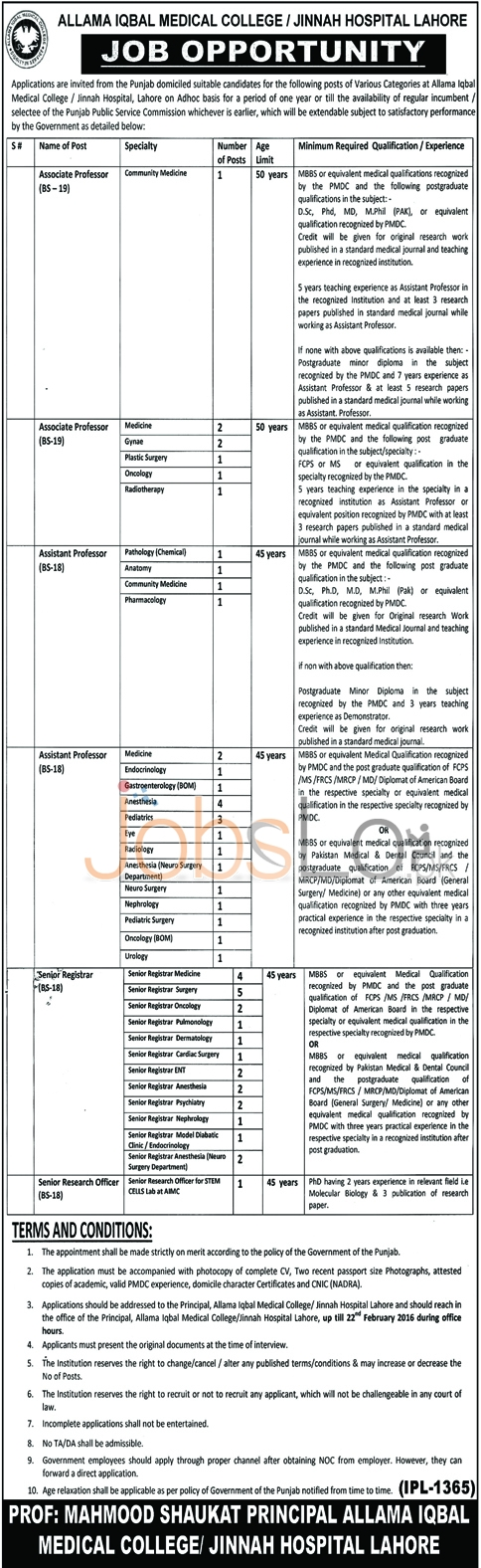 AIMC Jobs in Lahore February 2016 Latest Advertisement
