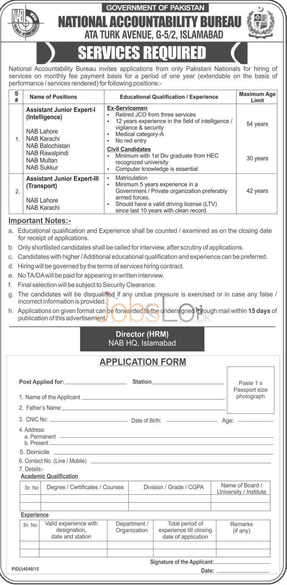 Job Vacancies in NAB Govt of Pakistan 4th February 2016 Sukkur, Multan, Balochistan