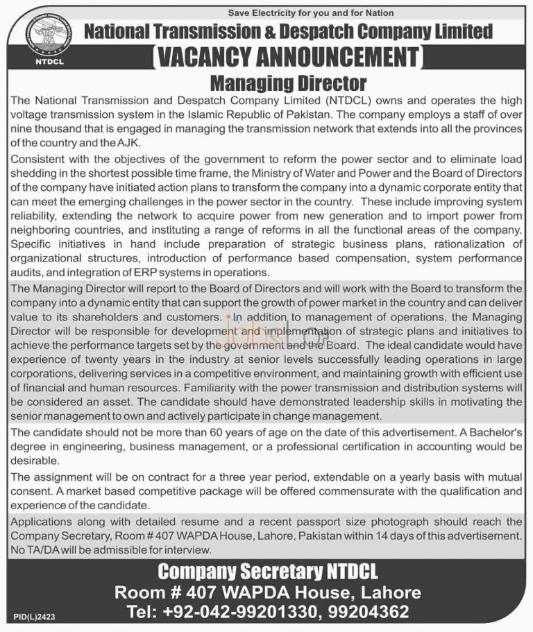 NTDCL Jobs February 2016 Lahore For Managing Director Latest Advertisement