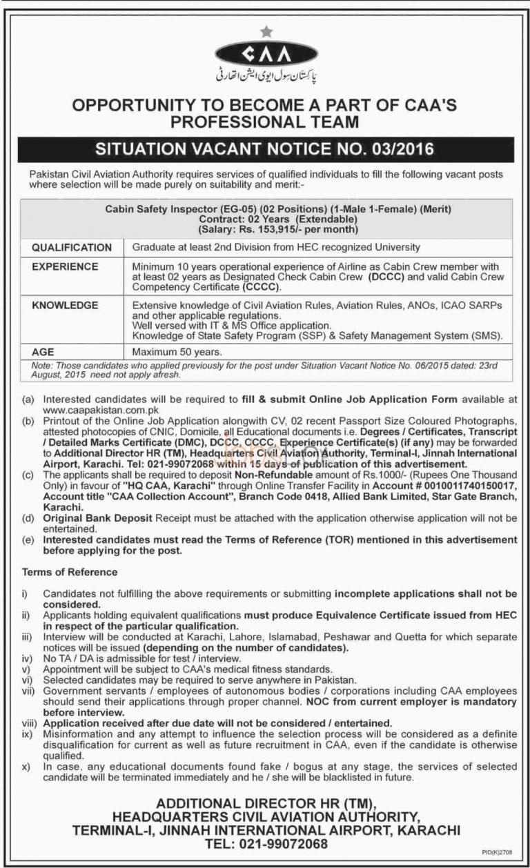 Pakistan Civil Aviation Authority Jobs February 2016 Karachi Career Opportunities