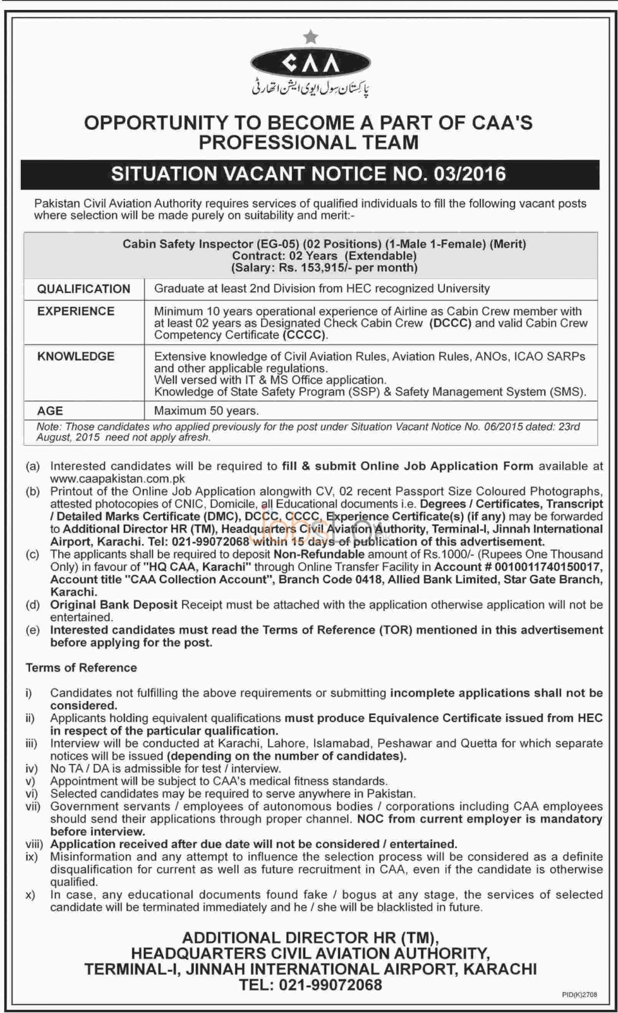 Recruitment Offers in Pakistan Civil Aviation Authority February 2016 Karachi