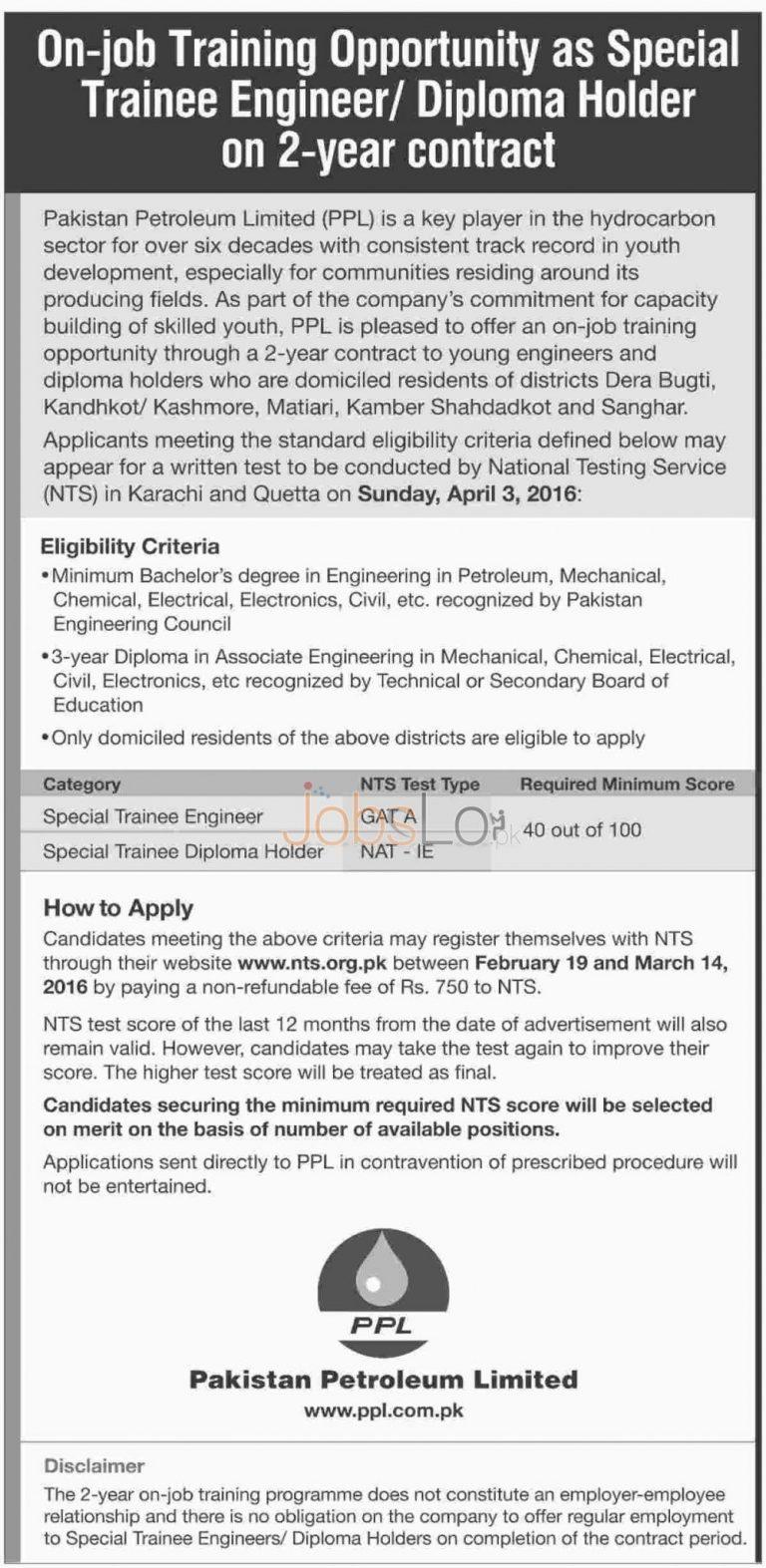 Pakistan Petroleum Limited PPL On Job Training Program 2016 NTS Online Registration