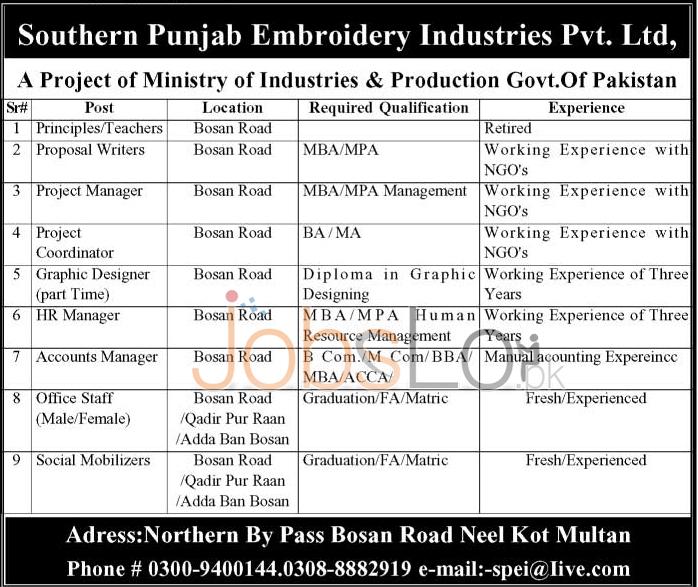 Southern Punjab Embriodery Industries Pvt Ltd Jobs Govt of Pakistan 2016 Multan Latest Advertisement