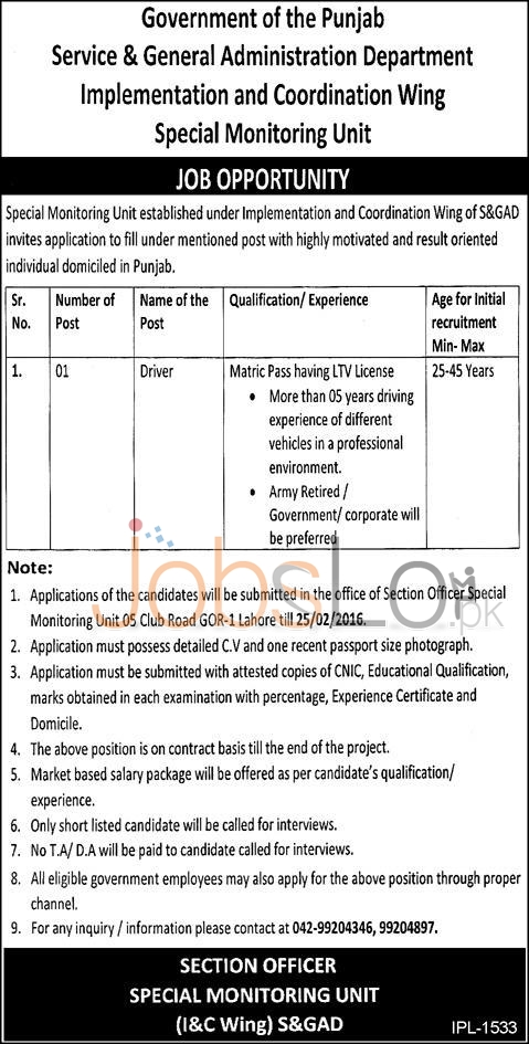 Situations Vacant in Service and General Administration Department 2016 Latest Advertisement