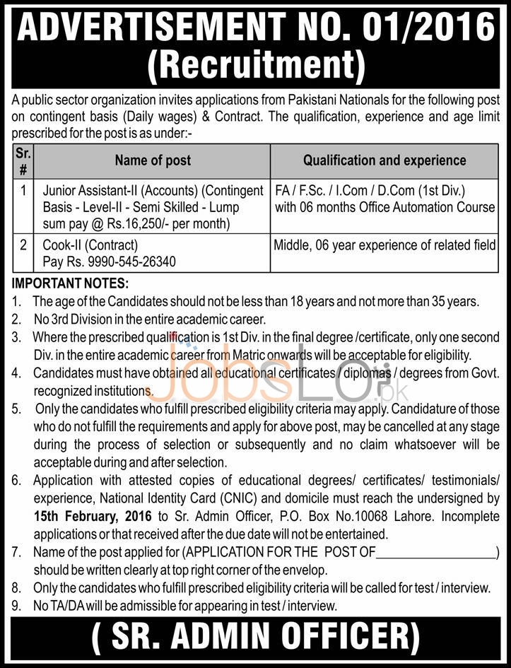 Employment Offers in Public Sector Organization 2016 in Lahore Latest Advertisement
