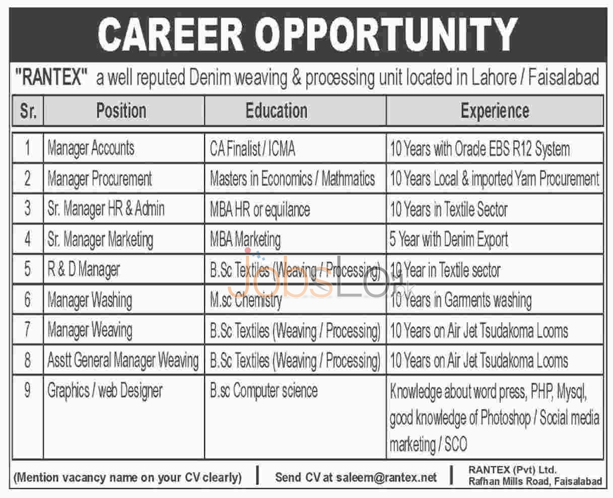 Recruitment Offers in RANTEX Denim Weaving and Processing Unit Offers in Karachi and Faisalaba 2016d