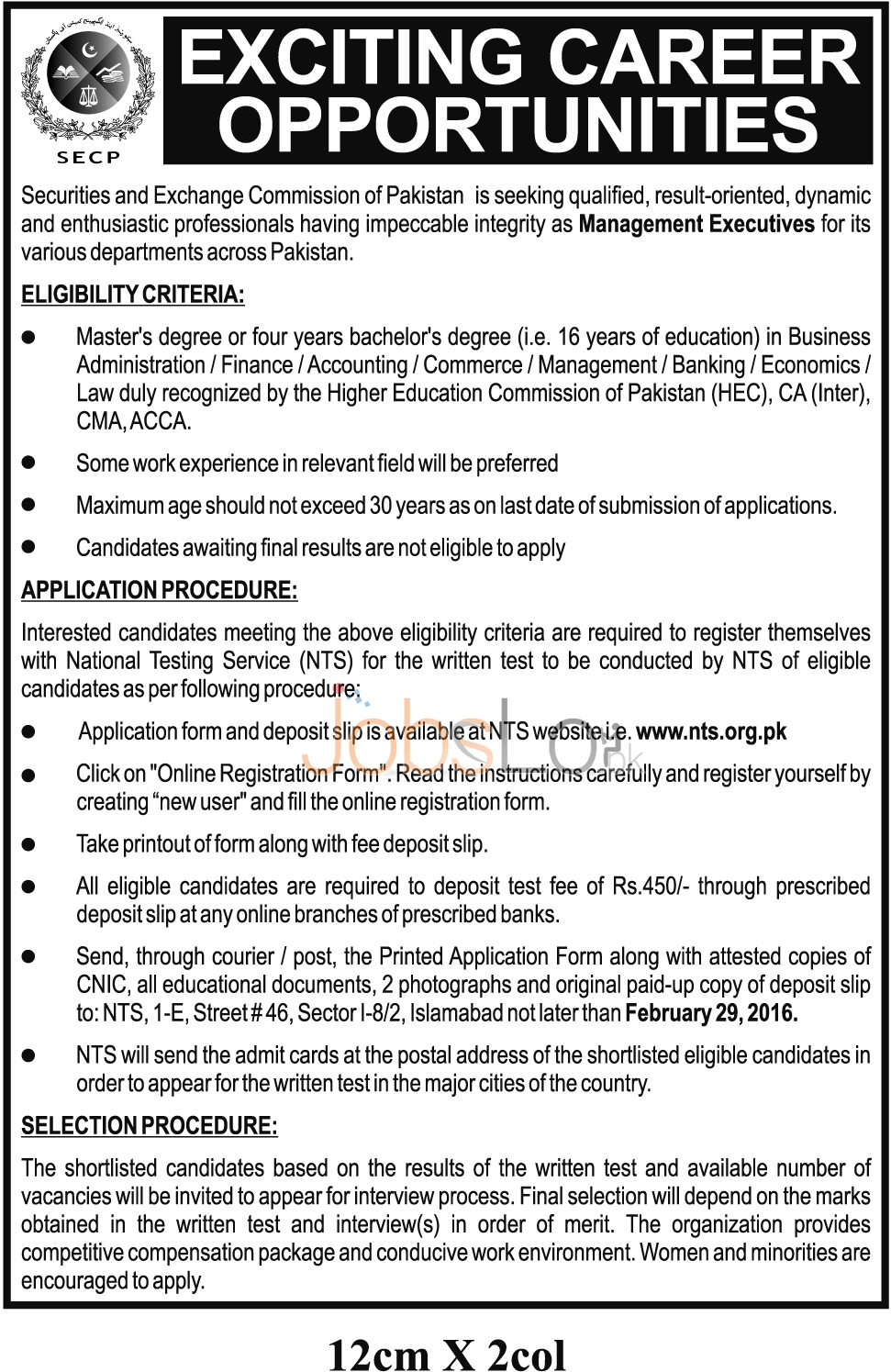 Situations Vacant in Security & Exchnage Commission of Pakistan February 2016 NTS Latest Advertisement