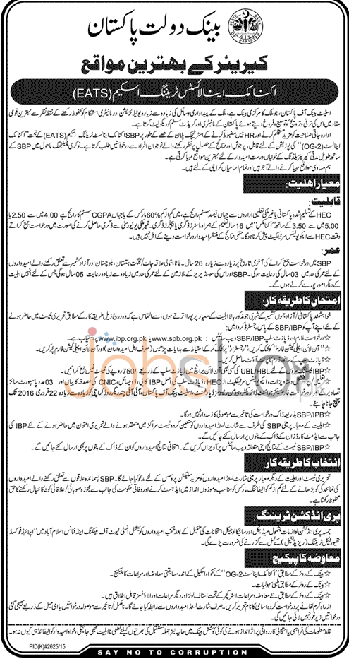 State Bank Of Pakistan Jobs 2016 For Economic Analyst Latest Advertisement