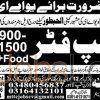 Urgent Jobs in Al Habtoor Company UAE 2016 For Pipe Fitter Career Offers