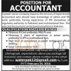 Power Sector Company Jobs 2016 in Pakistan For Accountant Latest Advertisement