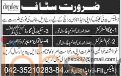Depilex Beauty Clinic 2016 Lahore Vacancies For Sweeper & Security Guard