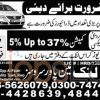 Urgently Required in Dubai 2016 for Taxi Driver Interviews Latest Advertisement