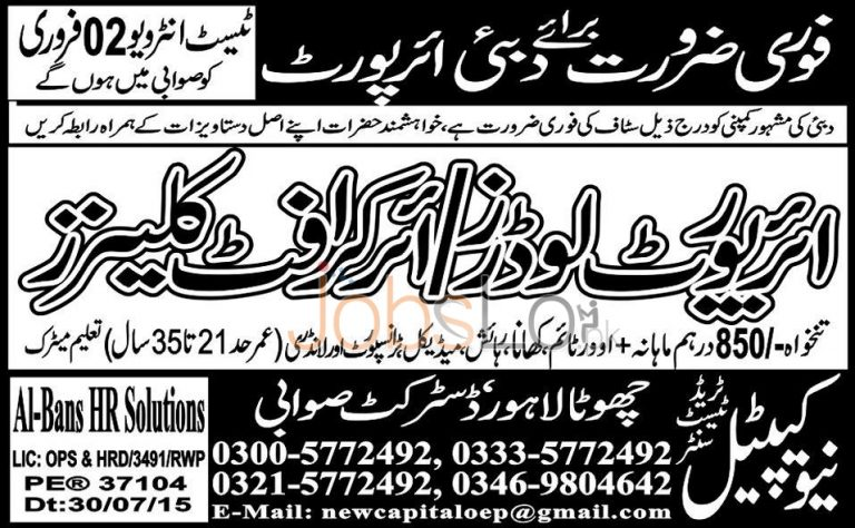 Airport Loaders & Aircraft Cleanser Jobs in Dubai 1st February 2016