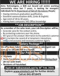 Aims Technologies Department of Sales and Operations 2016 Career Opportunities for Salesman in Faisalabad