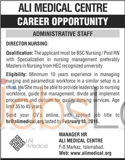 Ali Medical Centre Jobs 2016 in Islamabad For Administrative Staff