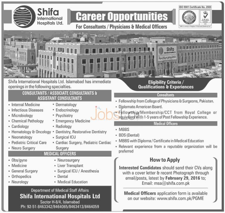Shifa International Hospital Jobs February 2016 in Islamabad For Consultants, Medical Officers
