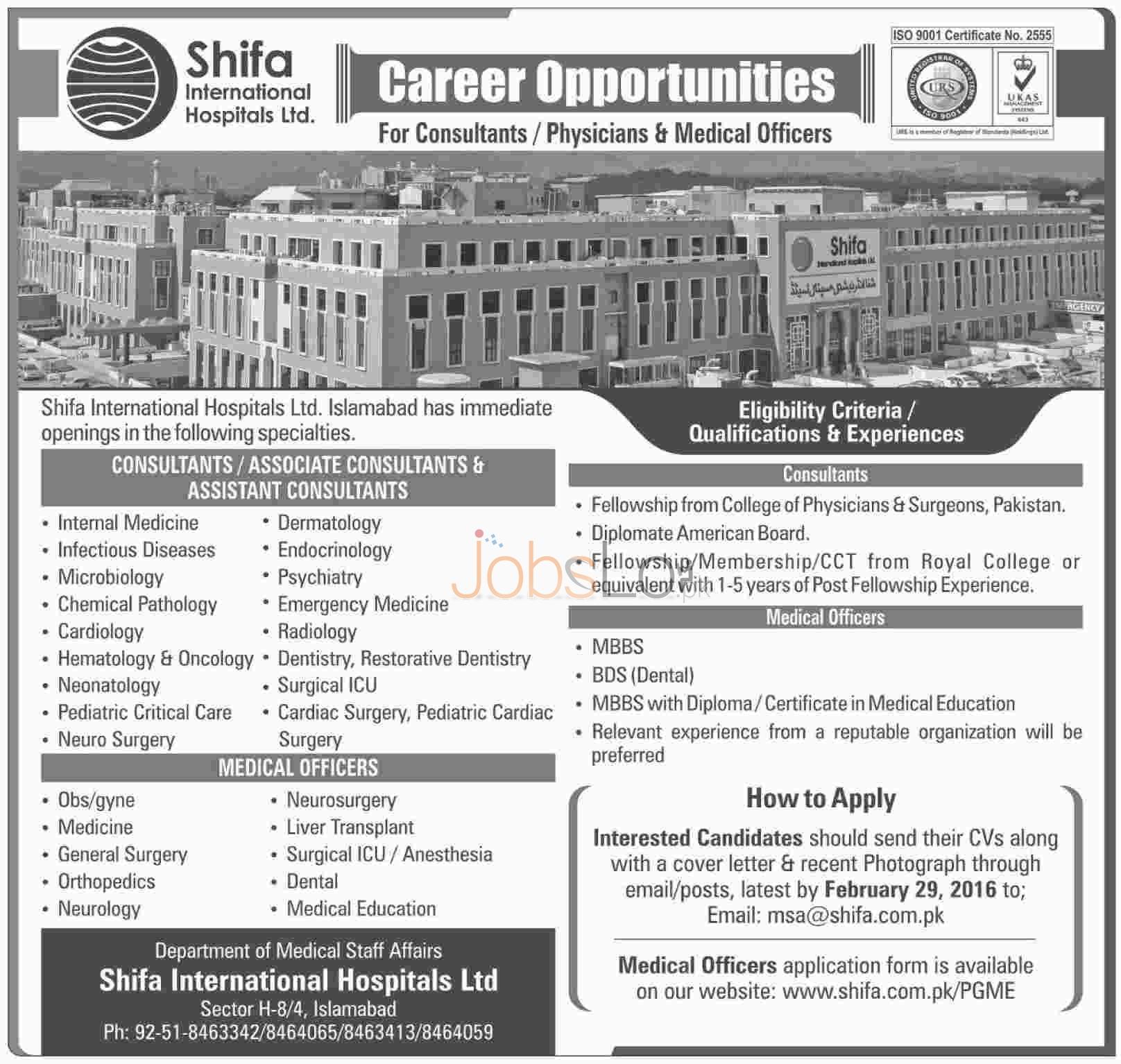 Shifa International Hospital February 2016 Islamabad Recruitment Offers