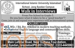 International Islamic University Islamabad Jobs 2016 For Teachers