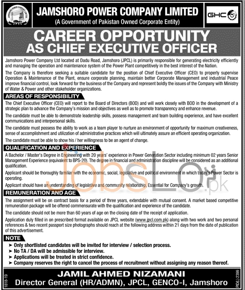Recruitment Offer for CEO in JPCL Company 07 February 2016 in Jamshoro