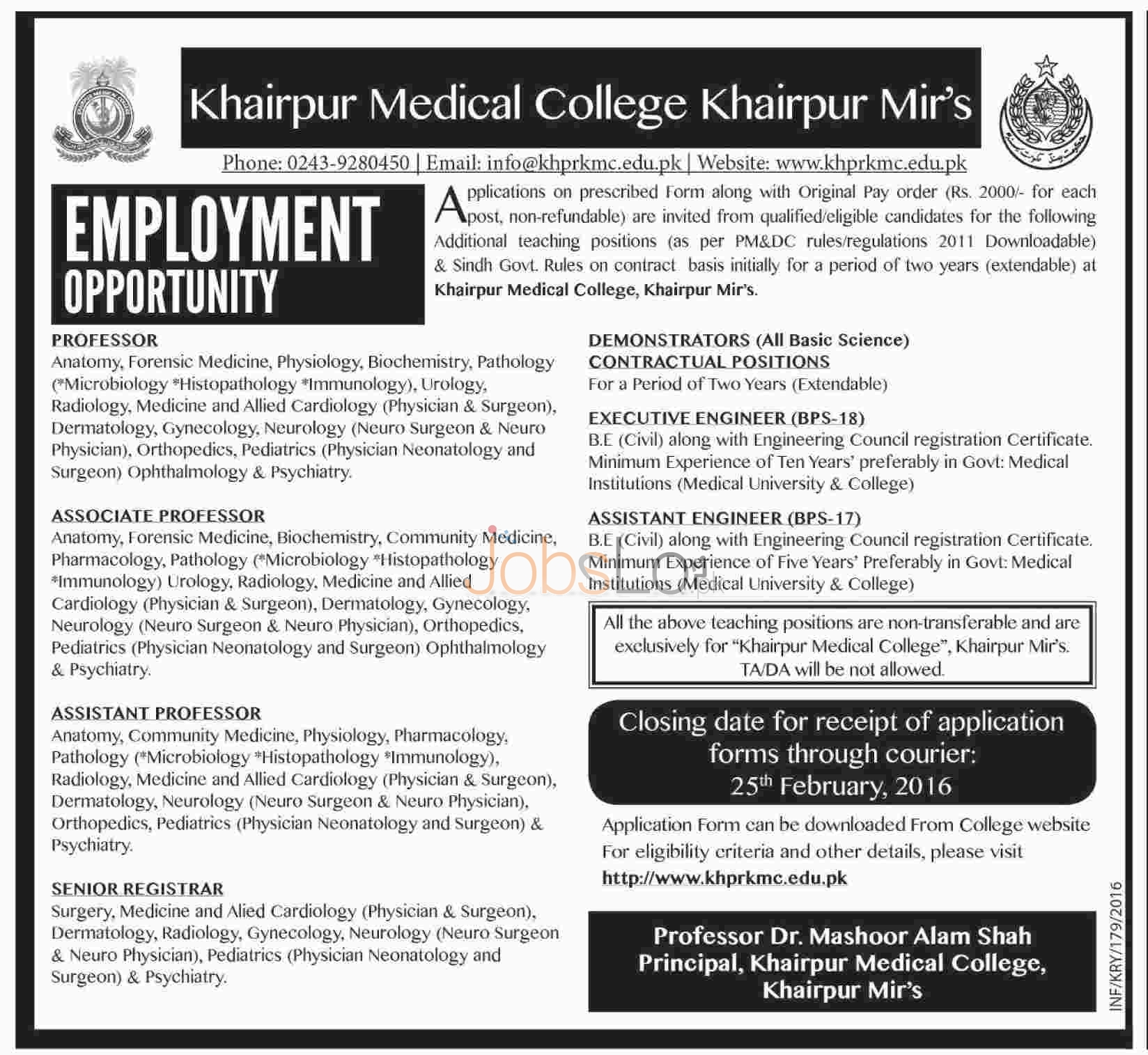 Khairpur Medical College 2016 in Khairpur Mir's Career Opportnities