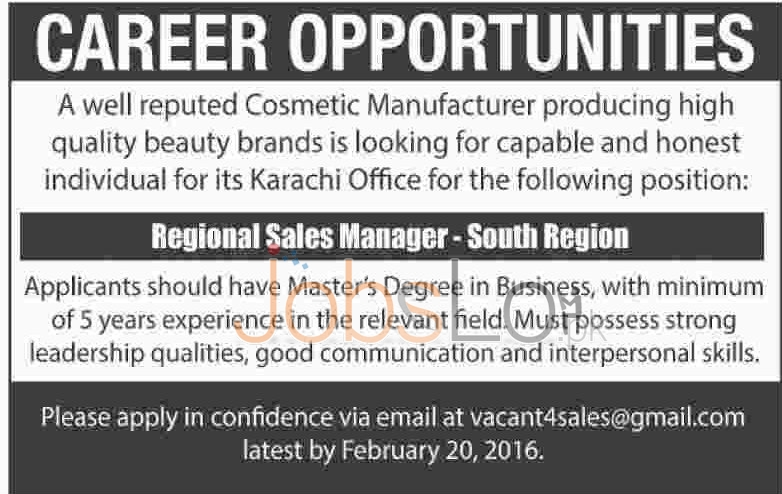 Recruitment Offers in Cosmetics Manufacturing Company Karachi 2016 Latest Advertisement