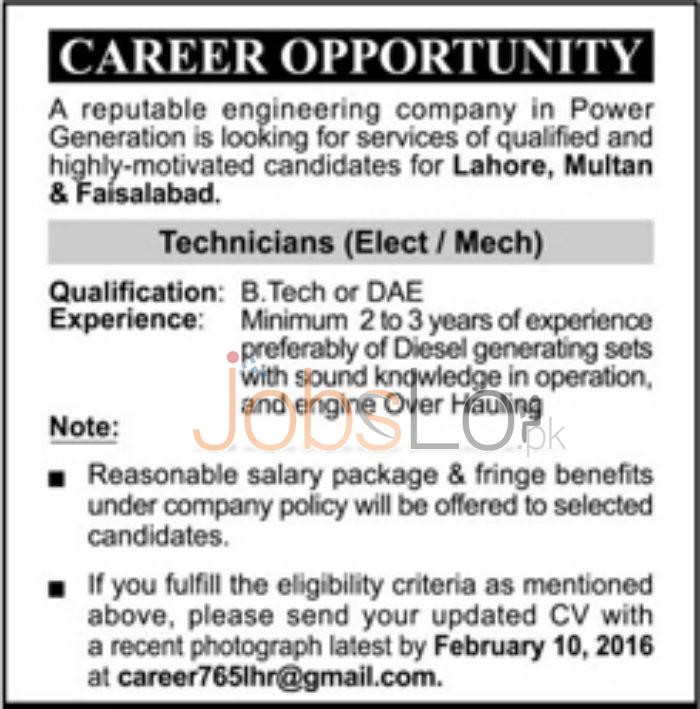 Engineering Company Power Generation Jobs in Lahore, Faisalabad & Multan 2016