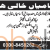 Packaging Exemplar Technology Pvt Ltd Company Jobs 2016 in Lahore
